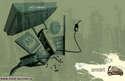 smart 16
